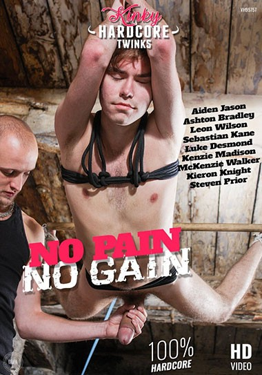 KHT - No Pain No Gain