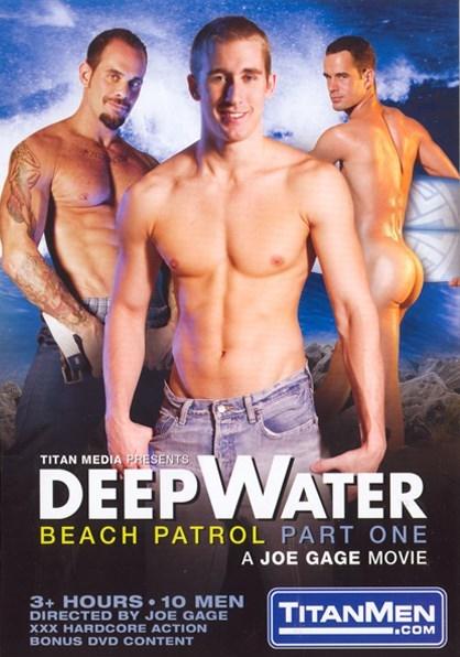 TM - Deep Water Beach Patrol