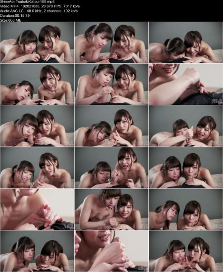 HandjobJapan - Shino Aoi, Tsubaki Katou - Hot Double Handjob [FullHD 1080p]