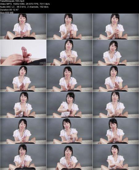 Yuka Shirayuki - Sexy Handjob [FullHD 1080p] (HandjobJapan)