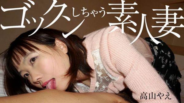 Yae Takayama