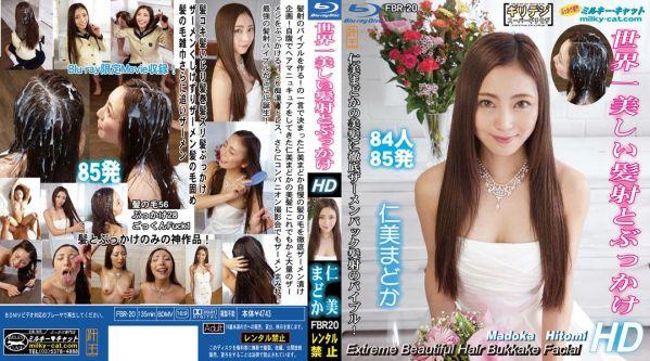 Extreme Beautiful Hair Bukkake Facial - Madoka Hitomi