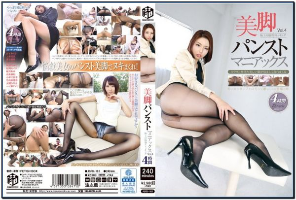 ASFB-161 The Most Seductive Stockings Four Hours vol  4 Fetish