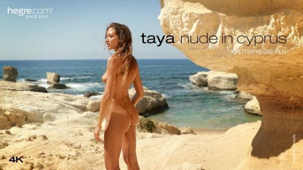 Taya - Nude In Cyprus