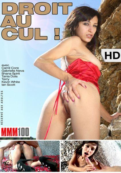 Droit au Cul ! (2012)