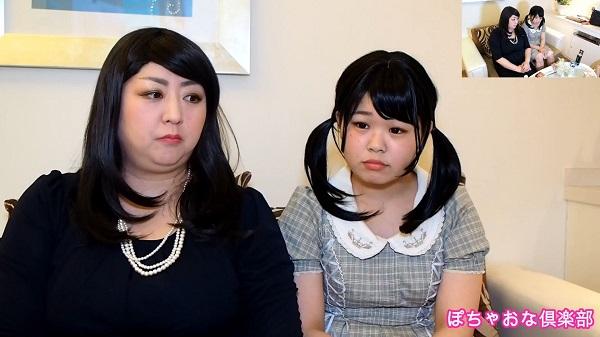 Kayo Shino Yuina - Orgy of lolita and mature ladies