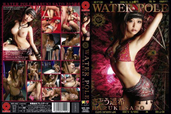 Satou Haruki - Water Pole 101
