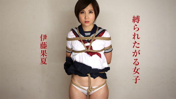Ito Kana - Women who want to be tied up