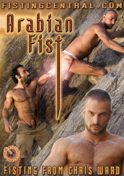 RS - Fistpack 11 - Arabian Fist