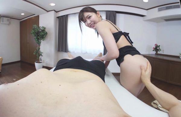 Japanese Private Massage - Gear VR