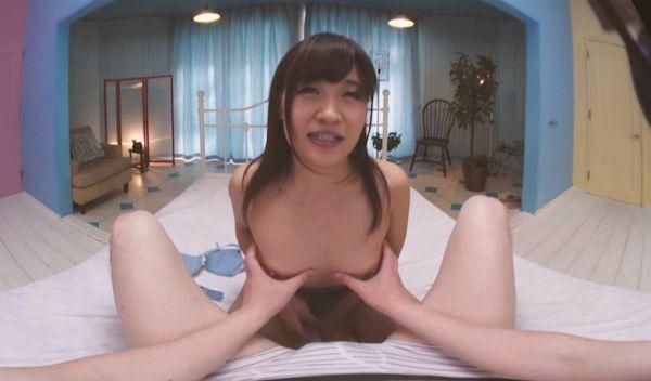 Pretty Tits Girl Having Masturbation - Gear VR