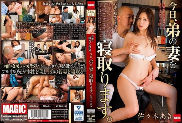 For The First Time Of The Affair Today's Young Wife
