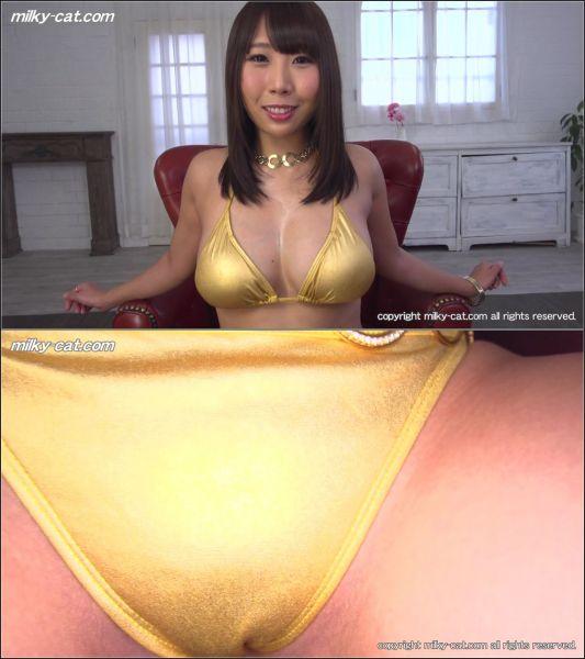 Milkycat - Rin Hayama - Tan Titty Rin's Bukkake Festival #1 [HD 720p]