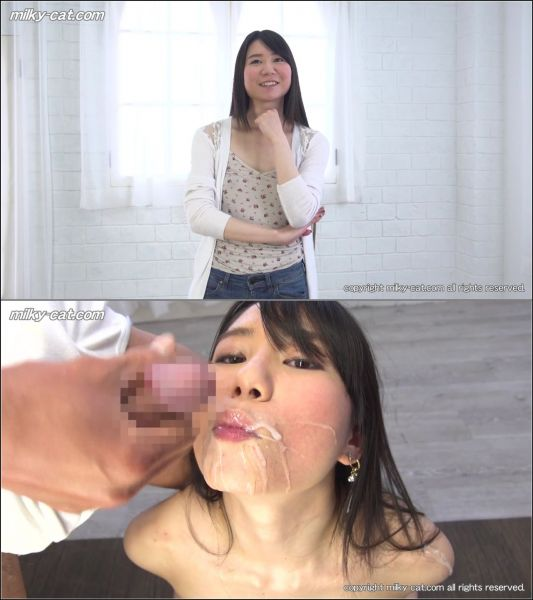Milkycat - Akane Nagatsuki - DMC-37 Akane Nagatsuki Amateur Spermania Special [HD 720p]