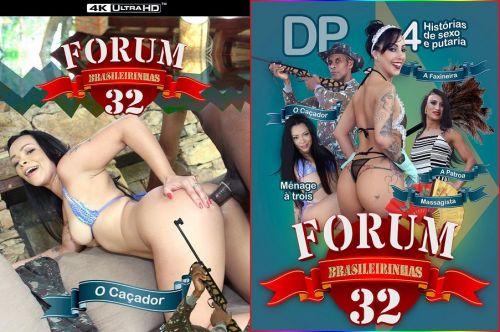 Forum Brasileirinhas 32 (2019) WEBRip / SD / *MKV*