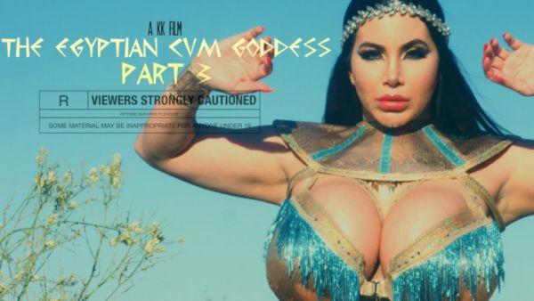 K0rina K0va - Egyptian Cum Goddess Pt 3 (19.08.2019) [FullHD 1080p] (Big Tits)