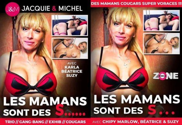 Les Mamans Sont Des S - Moms Are S