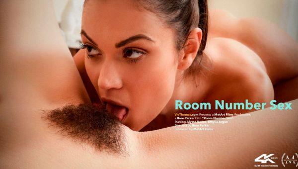 Alyssa Reece  Emylia Argan - Room Number Sex