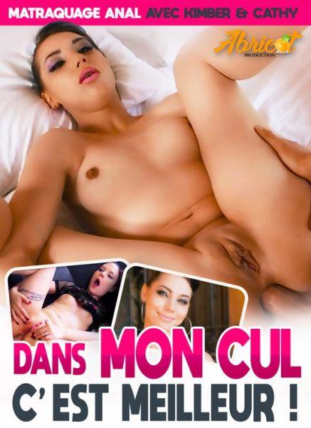 Dans Mon Cul C`est Meilleur - In My Ass It's Better! (2019)