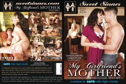 My Girlfriend's Mother 7 (2014)