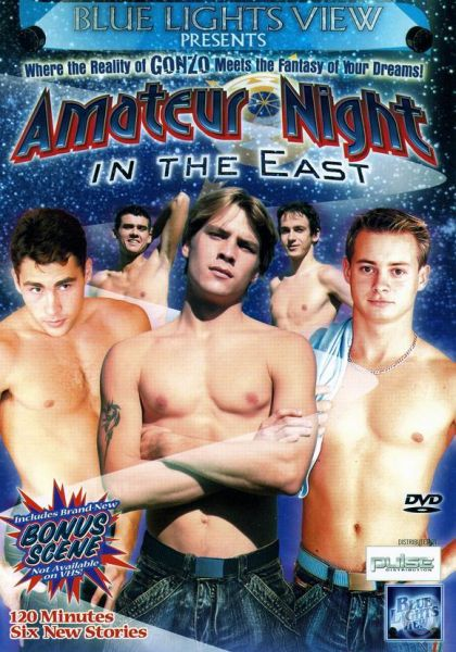 BlueLightsView - Amateur Night In The East