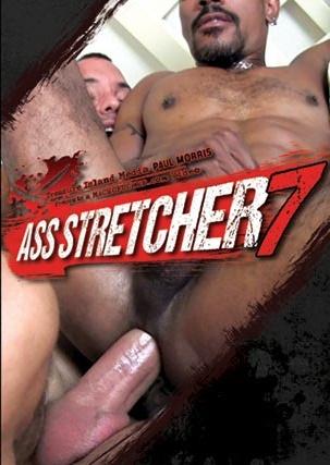 TIM - Ass Stretcher 7