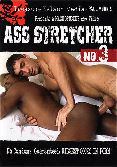TIM - Ass Stretcher 3